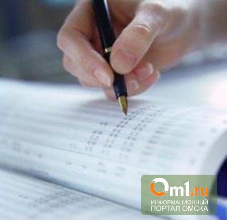 Омские депутаты приняли проект бюджета города на 2013 год