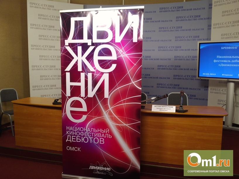 На фестивале «Движение» в Омске Назаров посмотрит фильм про зомби