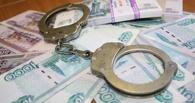 Главного бухгалтера омской таможни обвиняют во взяточничестве