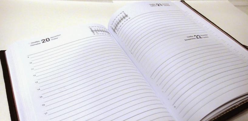 Даже календари под запретом: госслужащих лишили корпоративных подарков