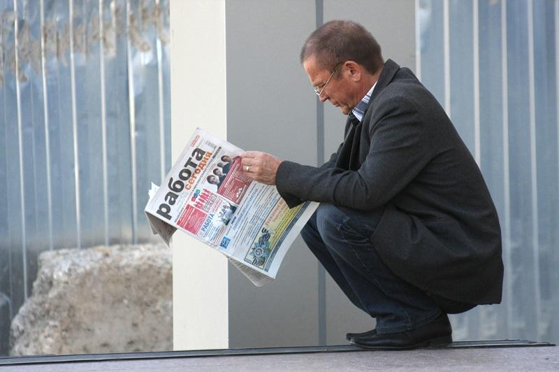 Минтруд: число безработных в России вырастет на две трети — до 1,6 млн человек