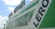 Омичка отсудила у «Леруа Мерлен» 20 000 рублей за удар дверью по голове