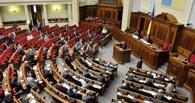 Особый статус: Киев разрешил Донбассу говорить по-русски и выбирать местную власть