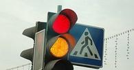 В Омске на перекрестке изменится схема работы светофора