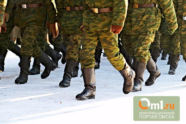 Омские офицеры за миллион рублей пообещали прикрыть солдат за кражу