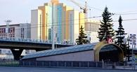 Росфиннадзор подтвердил хищение средств при строительстве главного корпуса ОмГУ