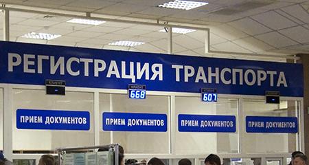 Омская Госавтоинспекция уйдет на майские каникулы