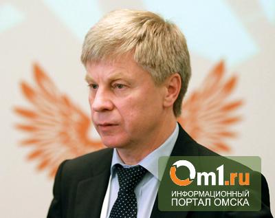 Президент РФС увидел позитивные изменения в «Иртыше»