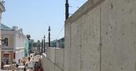 «Берлинскую стену» в Омске решено уменьшить