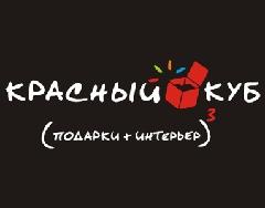 В Омске исчезнут магазины «Красный куб»