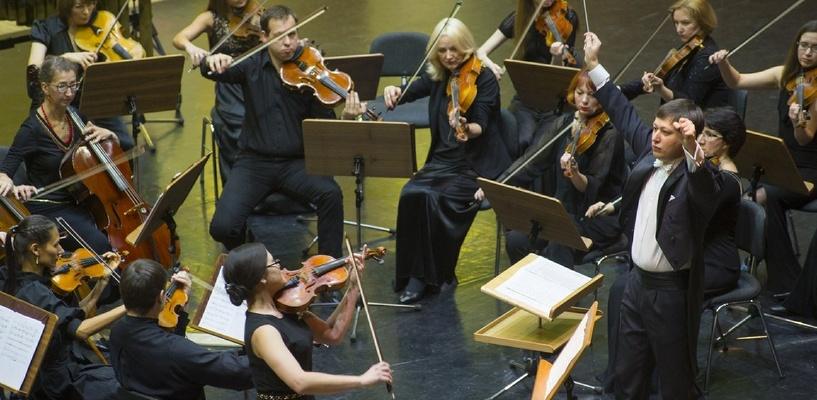 20 мая Камерный оркестр выступит в Континенте