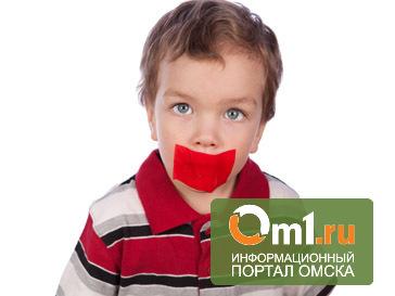В Омской области воспитательница заклеивала скотчем детям рот