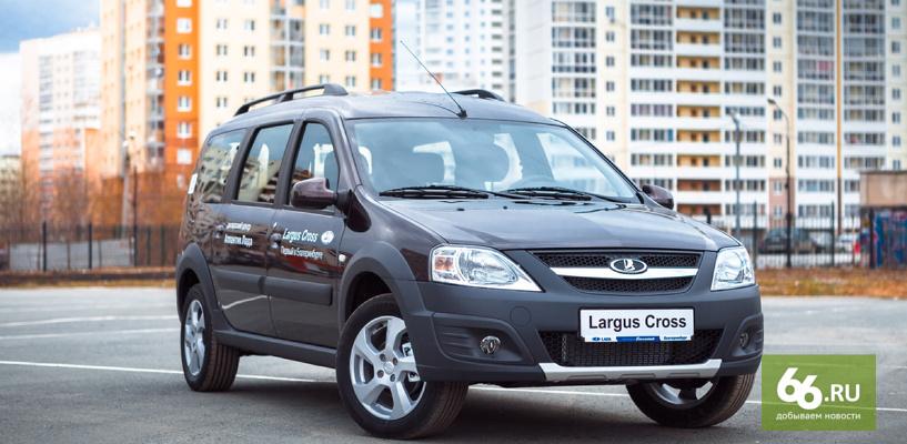 АвтоВАЗ отзывает 7,5 тысяч Lada Largus из-за проблем с проводкой