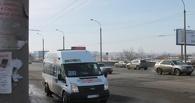 Омская РЭК утвердила указания по расчету тарифов на проезд