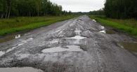 На омские дороги потратят «львиную долю» денег из всего СФО