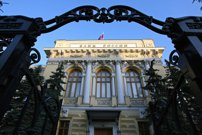 Алексей Улюкаев: ставку Центробанка можно вернуть на прежний уровень