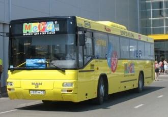 """Желтые автобусы """"МЕГИ"""" все-таки не будут возить омичей за деньги"""