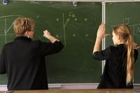 Российские педагоги отмечают профессиональный праздник