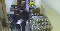Полиция просит омичей помочь поймать инкассатора, укравшего 410 тысяч