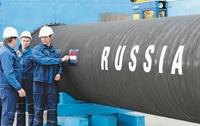 Украина собирается получать российский газ через Словакию