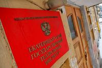 Омские вузы не попали в черный список Минобразования РФ