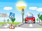 Ездим и ходим по-новому: обзор нововведений в ПДД