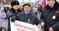 Аксенова поздравила с Днем народного единства омских полицейских