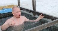 Омский боксер Алексей Тищенко окунулся в прорубь