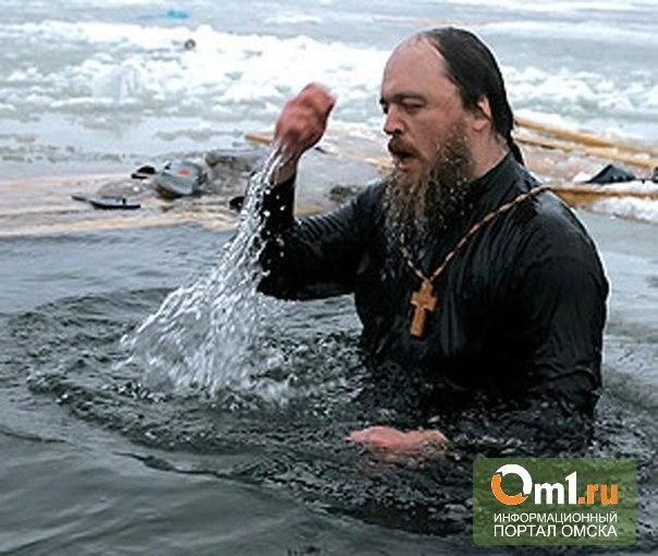 Омский митрополит высказался против крещенских купаний