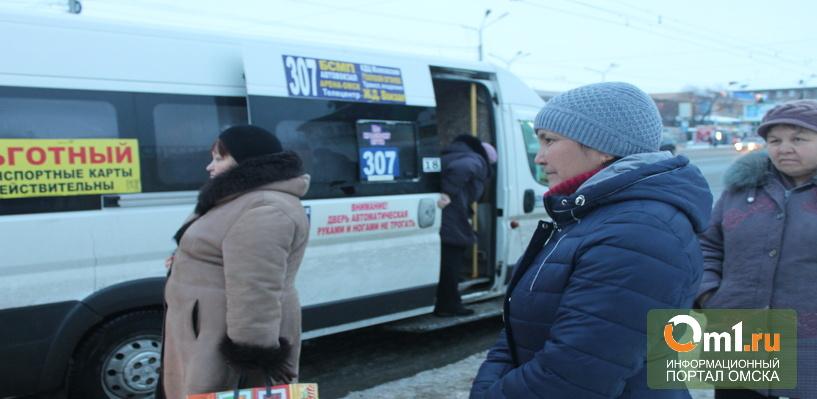 Эпопея с маршрутками: до какого числа омичи будут ездить по 18 рублей