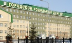 Омский Минздрав начал проверку после смерти роженицы в БСМП-1