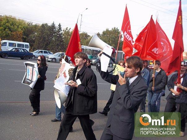Пока в Омск едет поезд ЛДПР, коммунисты проведут марш «Антикапитализм»