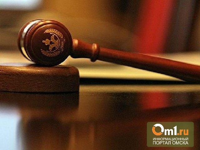 В Омской области завхоз пойдет под суд за то, что взял на работу свою жену