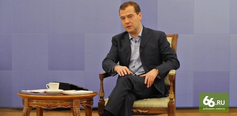 «Нам непросто, но мы справляемся»: Дмитрий Медведев оценил состояние экономики России