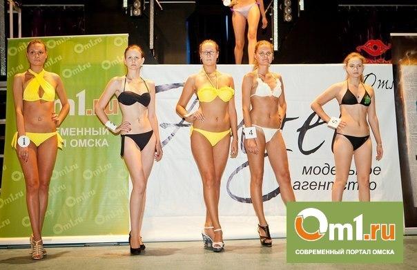 На кастинг конкурса «Краса России» в Омске пришли одни брюнетки