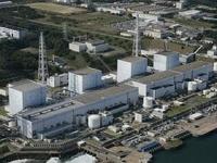 Официально: зараженная вода с «Фукусимы» попадает в океан