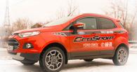На российские просторы в начале ноября ворвался новый компактный субкроссовер от основателя американского автопрома Ford. FORD EcoSport.