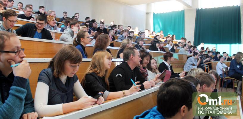Омских студентов приглашают на Ярмарку вакансий