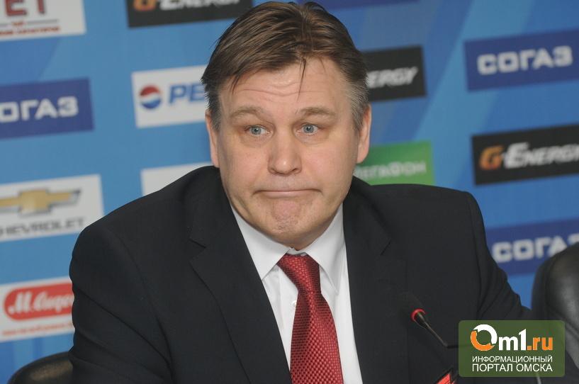 Сумманнен: «Комаров сказал, что против Омска стало неинтересно играть»