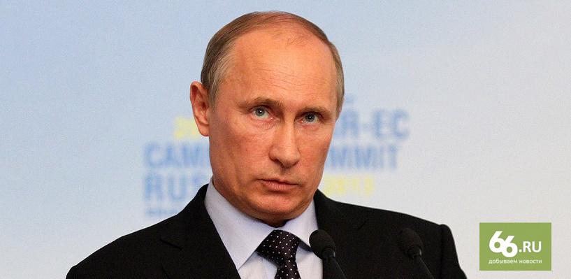Владимир Путин обязал всех чиновников принимать присягу