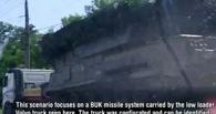 Международная комиссия опубликовала улики по делу сбитого над Украиной Boeing