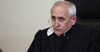 Судью Москаленко все-таки отстранили от работы