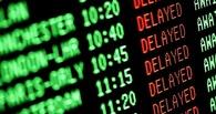 Из-за пожара в Домодедово задержали три омских рейса