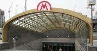 Земли «мифического» омского метро отдают под парковки и киоски