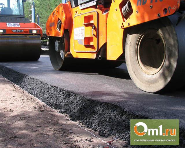 Ремонтировать дороги в Омске будут до 15 октября