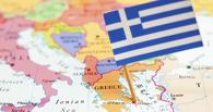Греция надеется получить от России до 5 млрд евро
