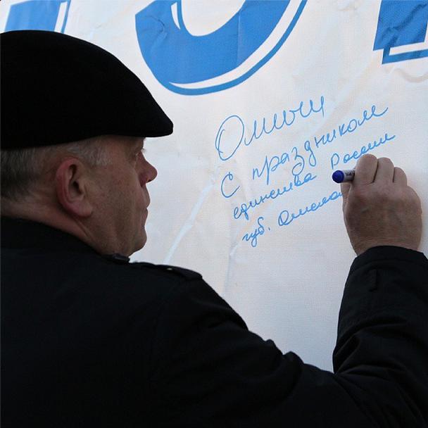 Губернатор сделал селфи с омской молодежью