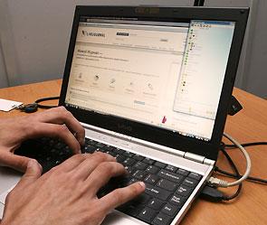 В Омске нашли «ухажера» из Интернета, который ограбил женщину