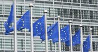 Без сюрпризов. Евросоюз продлил санкции против Крыма