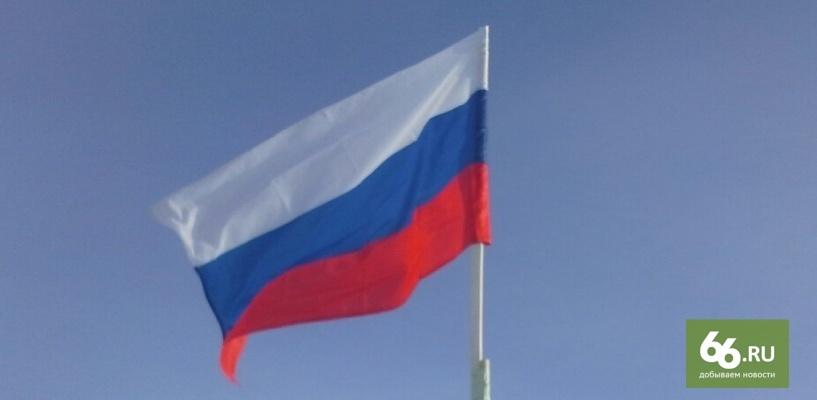 Не простили удар в спину: Турция забрала у Украины звание главного врага России
